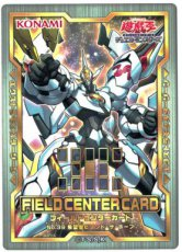 Yugioh 20th Anniversary Field Center Card - Number 39: Utopia Beyond