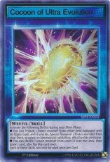 Cocoon of Ultra Evolution - SBTK-ENS04 - Ultra Rare 1st Edition