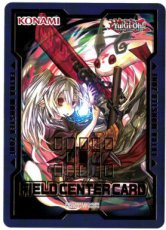 Yugioh Duel Devastator - Ghost Ogre & Snow Rabbit Field Center Card