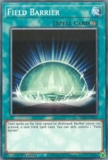 Field Barrier - SDSA-EN031 - Common 1st Edition