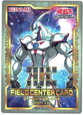 Yugioh 20th Anniversary Field Center Card - Elemental Hero Neos