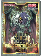 Yugioh 20th Anniversary Field Center Card - Yubel